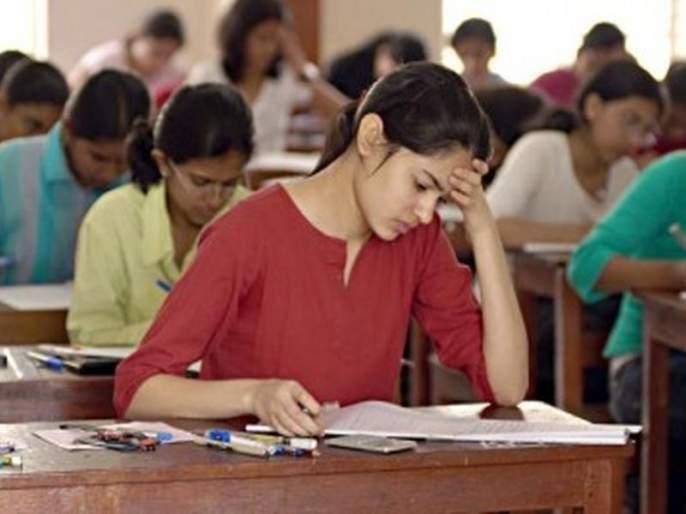 The importance of the tenth is over! According to the new educational policy, is it starting in Corona period or not? | दहावीचे महत्त्व संपले!नव्या शैक्षणिक धोरणानुसार याची सुरुवात कोरोनाकाळात होत आहे की काय?