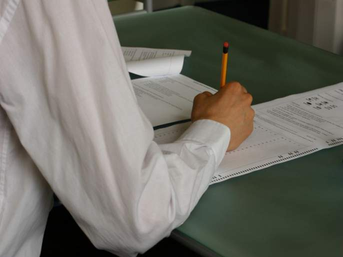 Six copies of Rusticet on English exam | इंग्रजीच्या परीक्षेत सहा कॉपीबहाद्दर रस्टिकेट