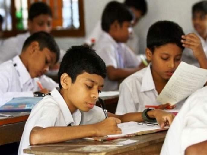 Split national education policy; Added to class five elementary | राष्ट्रीय शैक्षणिक धोरणाला फाटा; इयत्ता पाचवी प्राथमिकला जोडली