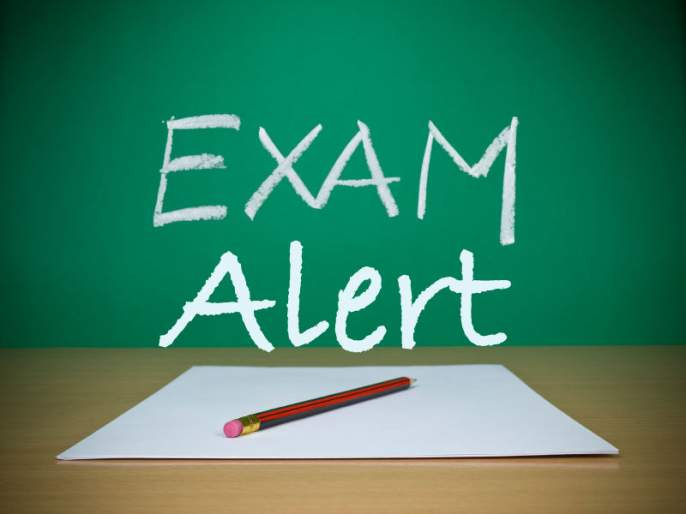 103 examination centers in Buldana district: 32 thousand 809 students will be given HSC examination! | बुलडाणा जिल्ह्यात १0३ परीक्षा केंद्रे : ३२ हजार ८0९ विद्यार्थी देणार बारावीची परीक्षा!