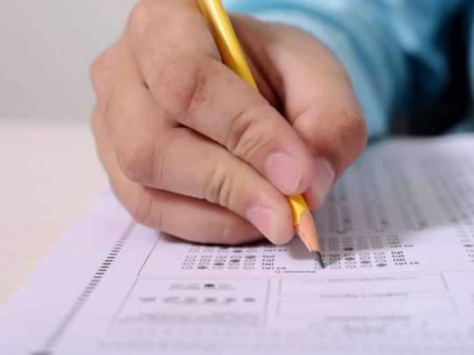 Engineering students will now be able to study in their mother tongue | मस्तच! इंजिनिअरिंगच्या विद्यार्थ्यांना आता मातृभाषेतून शिक्षण घेता येणार