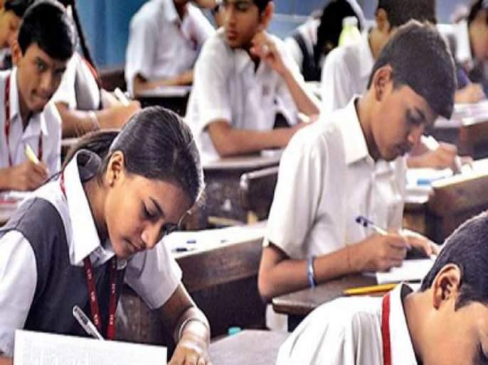 CoronaVirus Marathi News SSLC exam concludes with 32 students testing positive | CoronaVirus News : बापरे! परीक्षा पडली महागात; तब्बल 32 विद्यार्थ्यांना कोरोनाची लागण