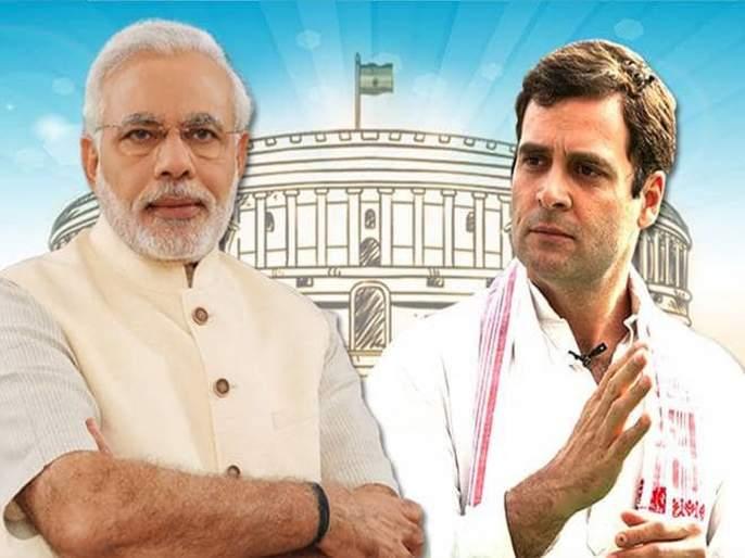 Exit polls of the Lok Sabha elections may be wrong | त्यामुळे चुकीचे ठरू शकतात लोकसभा निवडणुकीचे एक्झिट पोल