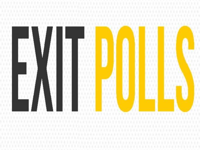 opposition Party's make question mark on Lok sabha exit polls | म्हणून एक्झिट पोलमुळे अस्वस्थ विरोधी पक्षांना ऑस्ट्रेलियातील निकालांमधून दिसतोय आशेचा किरण