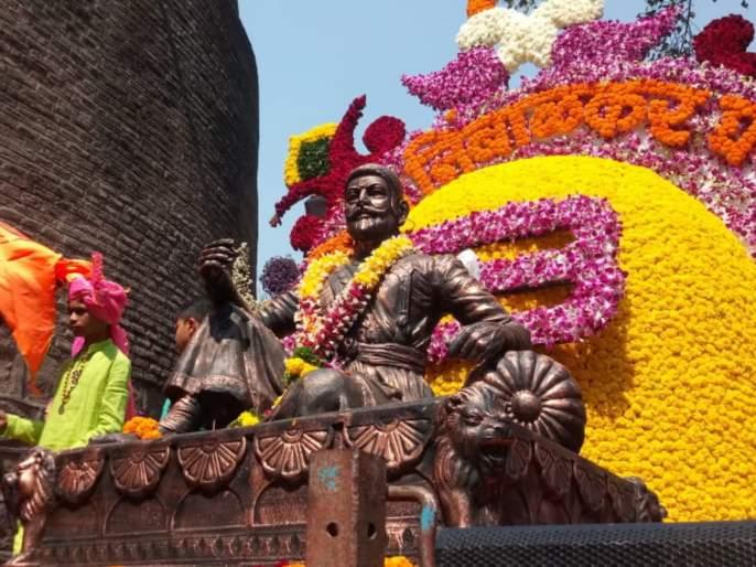Celebration of Shiv Jayanti in Pune | पुण्यात शिवजयंतीनिमित्त मिरवणुक