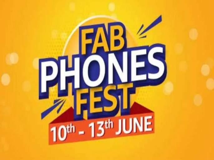 Amazon Fab Phones Fest: Offers on OnePlus 6T, iPhone X, Xiaomi Mi A2 and More   आजपासून अॅमेझॉनचा 'फॅब फोन फेस्ट', 'या' स्मार्टफोन्सवर बंपर सूट