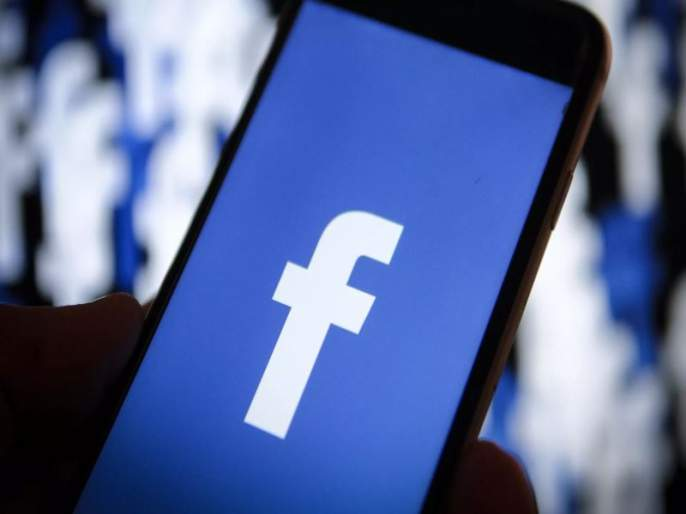 messenger like chat feature spotted on facebook app company plans to unify instagram and whatsapp soon | Facebook वर आले मेसेंजर चॅट फीचर; WhatsApp, Instagram एकत्र आणण्याचा विचार