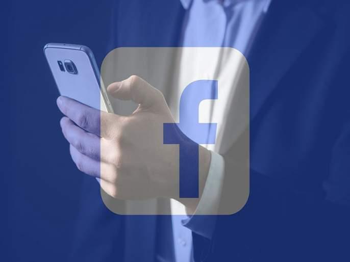 Demand for money by opening fake Facebook account in the name of revenue minister's daughter | महसूल मंत्र्यांच्या मुलीच्या नावाने बनावट फेसबुक अकाउंटउघडून पैशाची मागणी