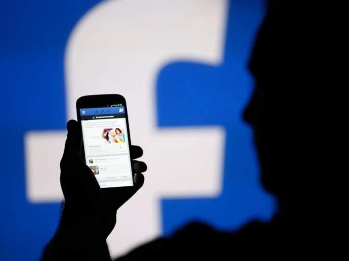 Offensive 'post' on social media; The accused filed a complaint against the accused | सोशल मीडियावर भावना गवळी यांच्यासंदर्भात आक्षेपार्ह 'पोस्ट'; आरोपीविरूद्ध गुन्हा दाखल