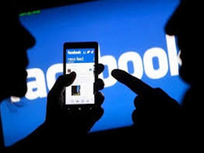 Controversy over Facebook post: murder of lawyer; One arrested from Malad | फेसबुक पोस्टमुळे वादंग : वकिलाची हत्या; मालाडमधून एकाला अटक