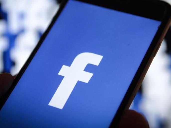 Fake Facebook account in favor of Mumbai District Magistrate   मुंबई जिल्ह्याधिकारी कार्यालयाच्या नावे फेक फेसबुक अकाउंट