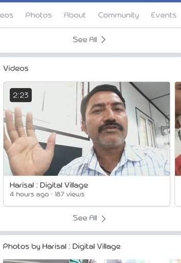 Raj Thackeray defamed Harisal: Upsarpanch Ganesh Yeole | राज ठाकरेंकडून हरिसालची नाहक बदनामी : उपसरपंच गणेश येवले