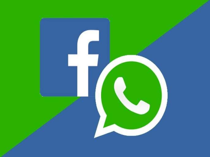 Whatsapp, will Facebook stop? Blackberry accused of stealing carry | व्हॉट्सअॅप, फेसबुक होणार बंद? ब्लॅकबेरीनं केला चोरीचा आरोप