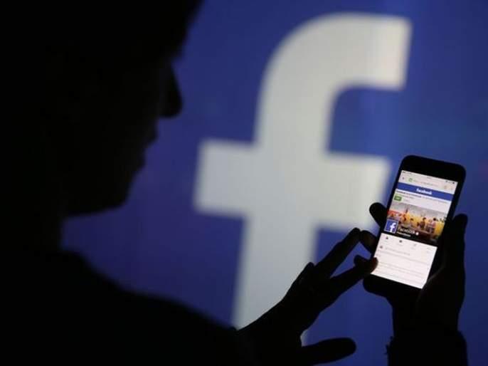 Pornographic videos on the woman's Facebook messenger; Filed a case against Isma in Nanded | महिलेच्या फेसबुक मॅसेंजरवर अश्लील व्हिडिओ; नांदेड येथील इसमावर गुन्हा दाखल