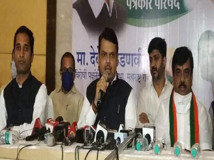Speaking against the state government is not 'Maharashtra treason': Devendra Fadnavis   राज्य सरकारच्या विरोधात बोलणे म्हणजे 'महाराष्ट्र द्रोह' नव्हे : देवेंद्र फडणवीस