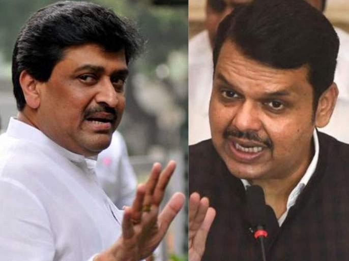 bjp leader devendra fadnavis slams ashok chavan over maratha reservation | Maratha Reservation: अशोक चव्हाणांना मराठा आरक्षणाचं काहीही देणं-घेणं नाही; देवेंद्र फडणवीसांची टीका