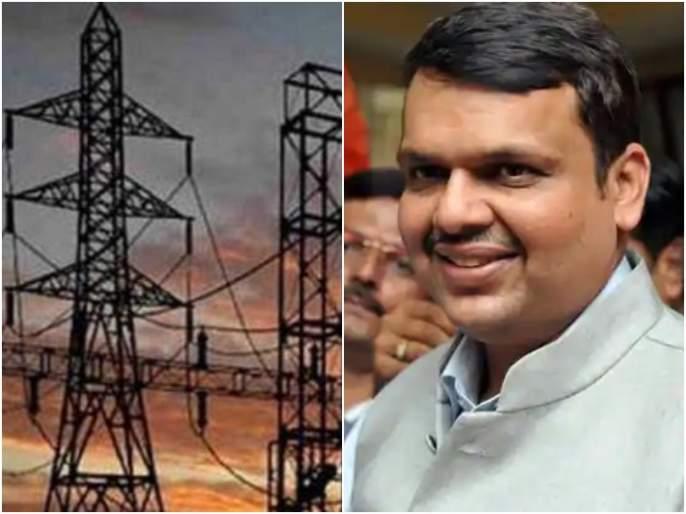 "former energy minister electricity prices decreases from 1 april said because of devendra fadnavis government   ""फडणवीस सरकारच्या धोरणामुळेच स्वस्त वीज मिळणार"""