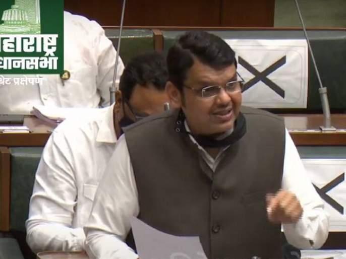 Don't the ministers trust the Chief Minister uddhav thackeray asked Devendra Fadnavis maharashtra budget session 2021 | मंत्र्यांचा मुख्यमंत्र्यांवर विश्वास नाही का...?; देवेंद्र फडणवीस यांनी लगावला टोला