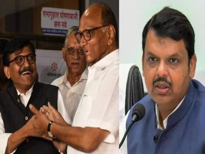 Shiv Sena leader Sanjay Raut has criticized former Chief Minister Devendra Fadnavis | 'शरद पवार तुम्हाला मुलाखत देतात की नाही बघूया'; संजय राऊतांचे फडणवीसांना आव्हान