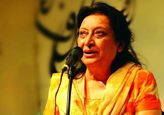 Pakistani writer Fahmida Riaz has gone but India will never forget the message given by her! What was the message? | पाकिस्तानी लेखिका फहमिदा रियाज गेल्या पण त्यांनी दिलेला संदेश भारत कधीच विसरणार नाही! काय होता तो संदेश?
