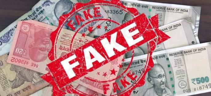 Kaluram Indwale arrested for making fake currency notes: Thane   बनावट नोटा बनविणाऱ्या काळूराम इंदवाळेला ठाण्यातून अटक : दोन लाख ८३ हजारांच्या नोटा हस्तगत
