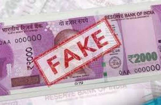 Two suspects arested while try to fake currency notes | नकली नोटा चालवताना दोन संशयीत ताब्यात!