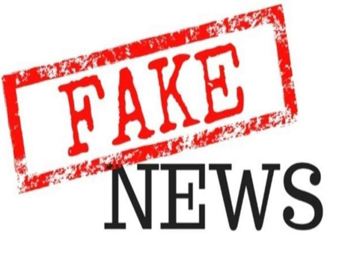 singapore parliament passes anti fake news law google said it could hamper innovation | फेक न्यूज रोखण्यासाठी बनवला कायदा, 10 वर्षांचा तुरुंगवास अन् 3.77 कोटींचा दंड