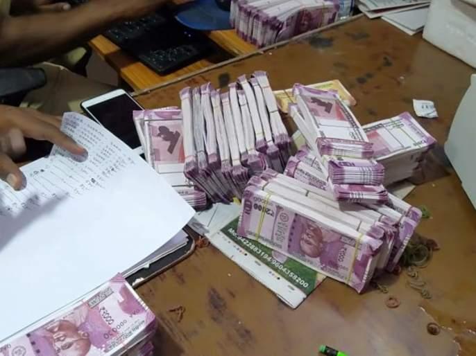 10 crores fake currency seized, Borchhedi police action   एक कोटी रुपयांच्या बनावट नोटा जप्त, बोराखेडी पोलिसांची कारवाई
