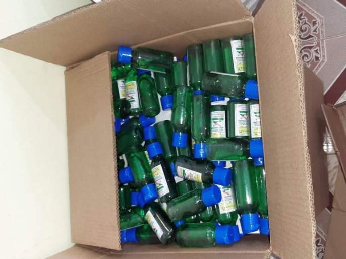 Fear of 'corona' and risk of counterfeit sanitizer | 'कोरोना'ची भीती अन् बनावट सॅनिटायझरचा धोका