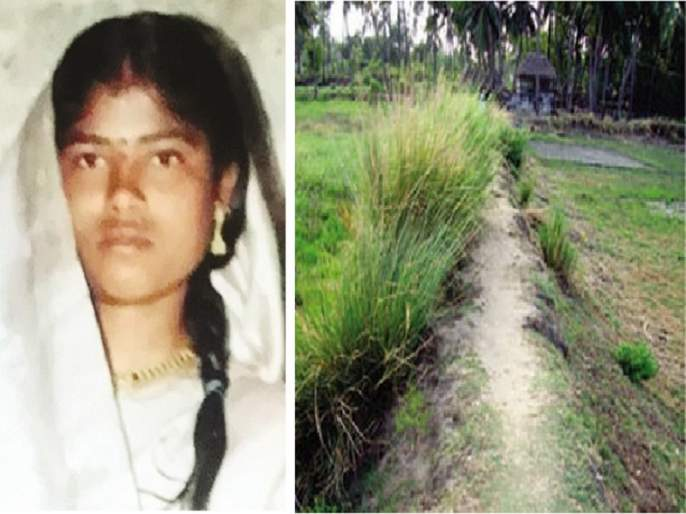 Farmer woman ends her life due to land dispute in Beed | बांधाच्या वादाला कंटाळून शेतकरी महिलेने संपवले जीवन