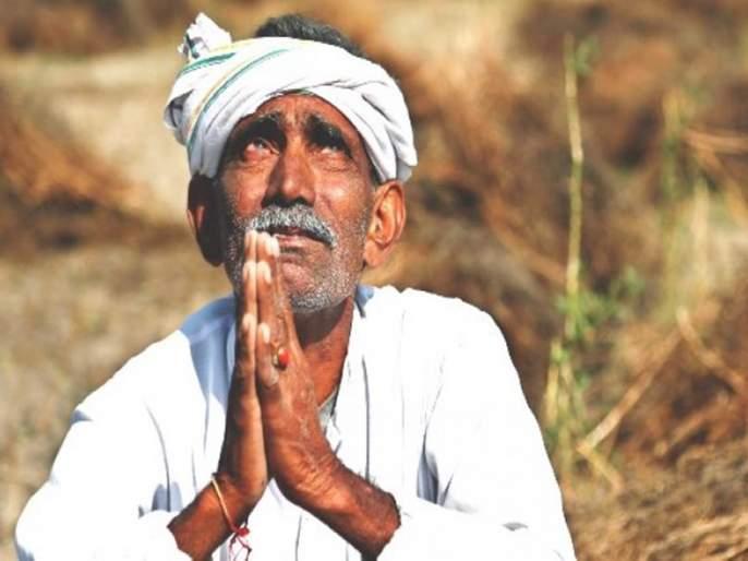 When will the debt of farmers be forgiven | मदतीपासून शेतकरी अद्यापही वंचित; सरसकट कर्जमाफीची घोषणा कधी होणार