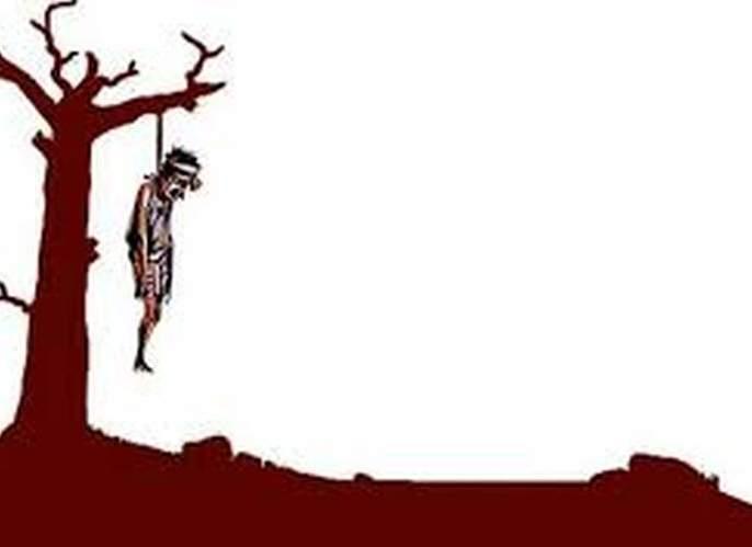 Farmer commits suicide at murtizapur taluka | शेतकऱ्याची गळफास घेऊन आत्महत्या