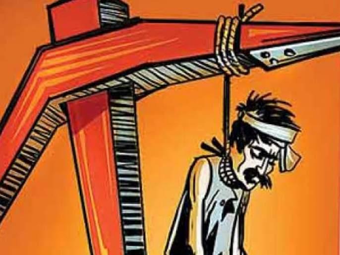 Farmer commits suicide in amravati over crop failure | सतच्या नापिकीमुळे शेतकऱ्याची गळफास घेऊन आत्महत्या