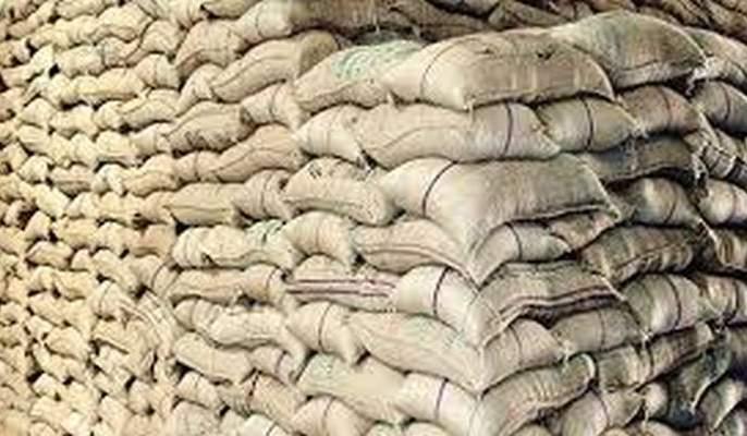Commodity Mortgage Loan Scheme: Loan allocation of 6.64 crore | शेतमाल तारण कर्ज योजना : ६१४ शेतकऱ्यांना ६.६४ कोटींचे कर्ज वाटप!