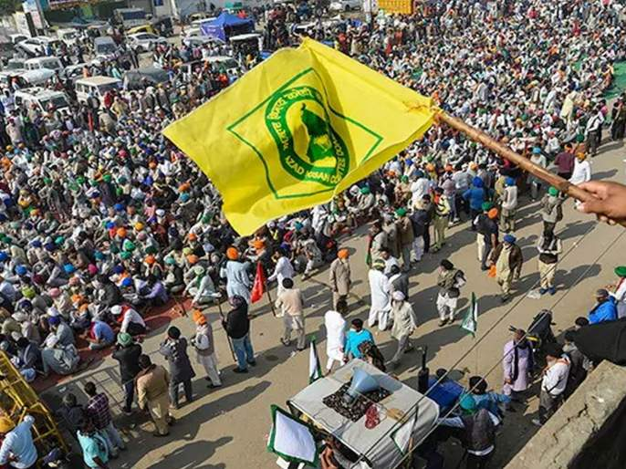 farmer protest farmers rejected modi government proposal to keep farm laws suspended | शेतकरी ठाम! केंद्र सरकारचा निर्णायक प्रस्ताव फेटाळला; उद्याची बैठक महत्त्वाची ठरणार