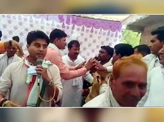 where is farmer loan waiver; police came three time at home; farmer angry on Jyotiditya scindhia   कसली कर्जमाफी झाली, वसुलीसाठी तीनवेळा पोलीस आले; सिंधियांसमोर शेतकऱ्याचा संताप