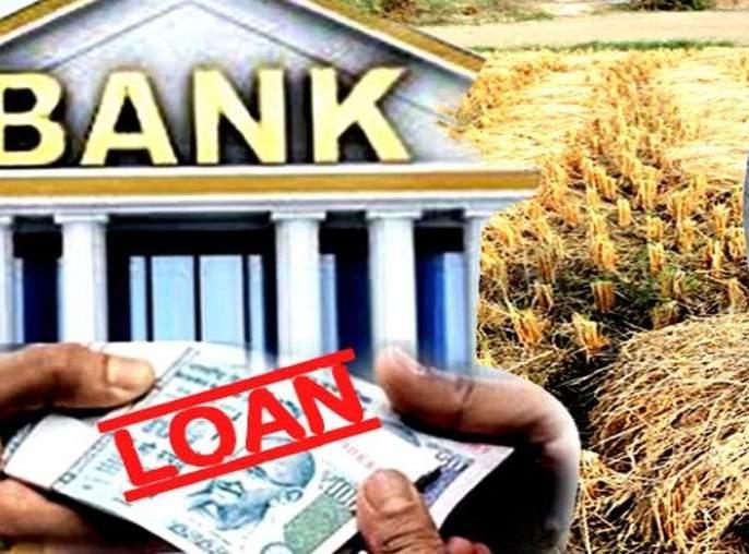 1.14 lakh farmers eligible for loan waiver! | थकबाकीदार १.१४ लाख शेतकरी कर्जमाफीसाठी पात्र!