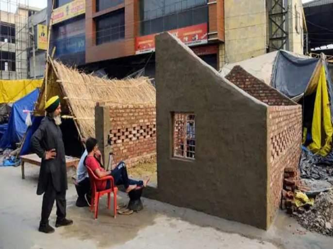 farmers started building pucca houses to protect themselves from heat also plan to install ac farmers protest 100 days | गरमीपासून बचावासाठी आंदोलनस्थळी शेतकऱ्यांकडून पक्क्या घरांची बांधणी