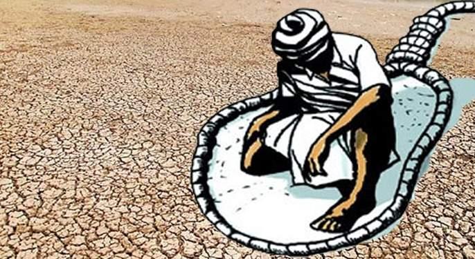 Government's insensitivity about known problems of farmers | अस्मानी संकटांवेळी शेतकऱ्यांप्रती सरकारी असंवेदनशीलतेचाच प्रत्यय!