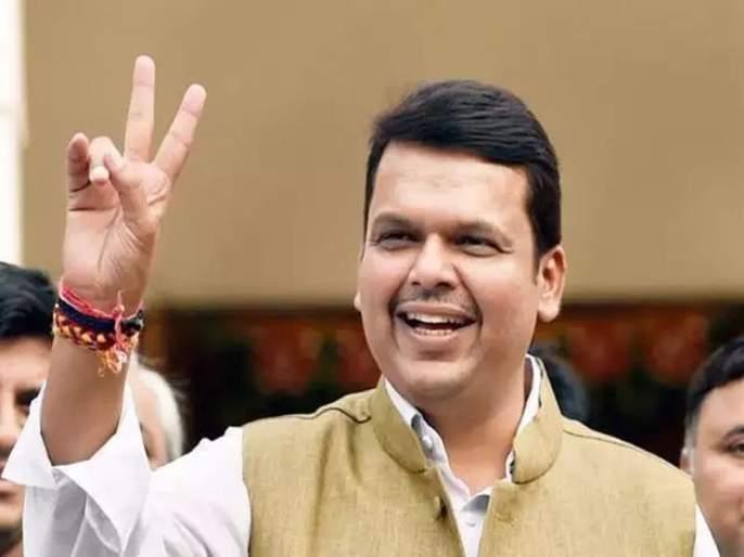 "Devendra Fadnavis will be the Chief Minister of the maharashtra state   ""राज्याचे मुख्यमंत्री देवेंद्र फडणवीसच होणार"""