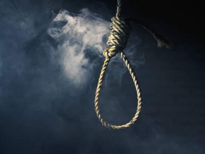 Naradhama death sentence for murdering girl after rape | अत्याचार करून चिमुकलीची हत्या करणाऱ्या नराधमास फाशीची शिक्षा