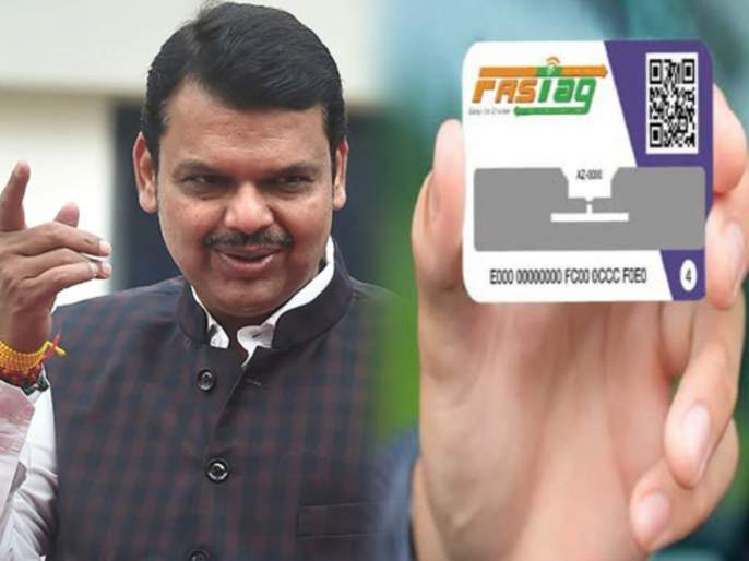 devendra fadnavis maharashtra budget session 2021 narhari zirwal about free fastag   FASTag गाड्यांना लावायचा की आमदारांना, देवेंद्र फडणवीसांचा अध्यक्ष महोदयांना मिश्किल सवाल