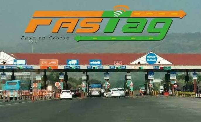 If not fastag, double the toll you have to pay | फास्टॅग नसेल तर द्यावा लागेला दुप्पट टोल