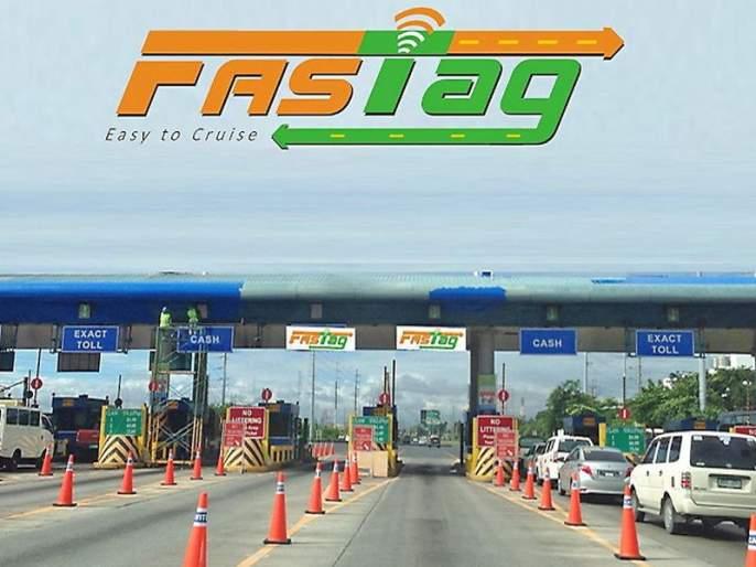 ... no more 'cash' on the tollplaza; Open the way you see 'Fastag' | ...आता टोलनाक्यांवर 'कॅश' लागणार नाही; 'फास्टॅग' दिसताच मार्ग खुला