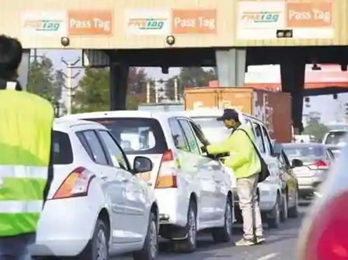 Beware of fast tag lanes! Double toll collection since November | खबरदार 'फास्ट टॅग लेन'मध्ये घुसाल तर!नोव्हेंबरपासून दुप्पट टोल वसुली