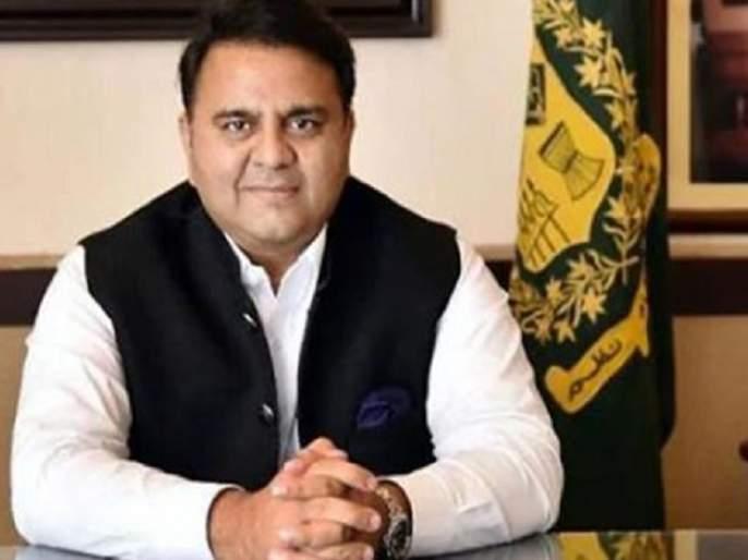 pakistan pakistan minister fawad choudhry brags about pulwama then changes track | 'पुलवामा हल्ला पाकिस्तानचे यश', पाकिस्तानकडून हल्ल्याची कबुली