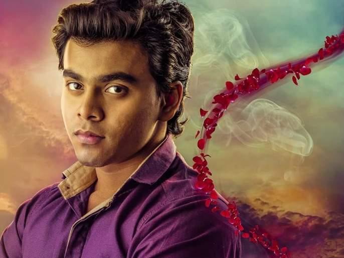 Omkar Dixit's Marathi film debut from 'This' movie | ओंकार दीक्षितचे 'ह्या' चित्रपटातून मराठी सिनेसृष्टीत पदार्पण
