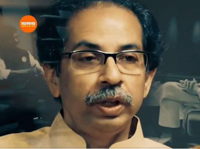 CM only telling to wash hands? sanjay raut released promo uddhav thackerays interview | हात धुवा सांगण्यापलिकडे मुख्यमंत्री काय करतात? उद्धव ठाकरेंनी विरोधकांना दिले रोखठोक उत्तर