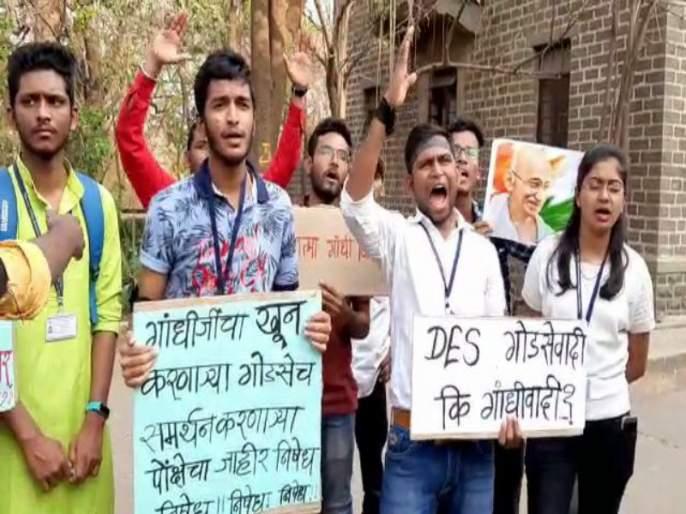 Sharad Ponkshe's program starts at fc college but students stand against him | शरद पोंक्षे यांच्या कार्यक्रमात गोंधळ ; घोषणाबाजी करणाऱ्या आंदोलकांना पोलिसांनी घेतले ताब्यात