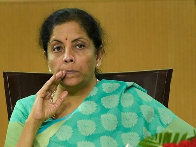 BJP MLA recommends Union Finance Minister nirmala sitaraman medicine on black money   भाजपा आमदाराने केंद्रीय अर्थमंत्र्यांना सुचविला भन्नाट तोडगा; म्हणाला काळा पैसाच संपून जाईल